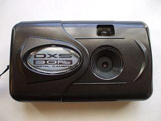 DXS-30Rb.jpg
