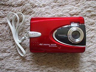 groovy EMDC-113.jpg