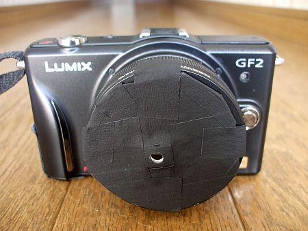 GF-2_PlaMacro.jpg